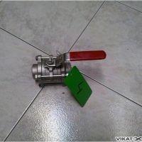 Vanne manuel (VP 004)