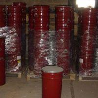Steel drum, 20 liters, with top