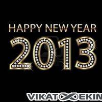 Toute l'équipe VIKAT EKINOX vous  présente ses meilleurs voeux