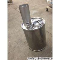 Cuve inox env. 20 litres