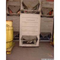 Container THYSSEN 2000 litres acier.