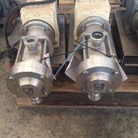 Mouvex Micro C250 eccentric disc pump