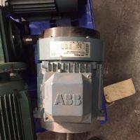 Moteur ABB 1.1 KW 1410 Tr/min Type : MT90S24-4