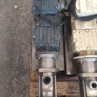 Pompe Mouvex à piston excentré type Micro C800