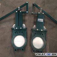 Vanne guillotine Tecofi DN 150
