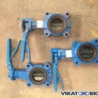 Danfoss Socla butterfly valve DN 65