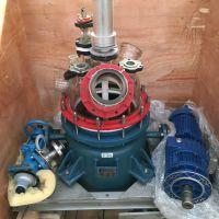 Stirred vessel 25 litres