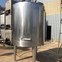 Cuve inox agitée 2600 litres