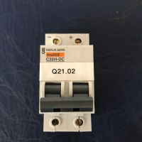 Merlin Gerin miniature circuit breaker