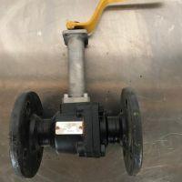 Mecafrance valve