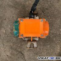 Moteur vibreur 0.18 KW 3000 Tr/min Type : MVSI 3/100-S90