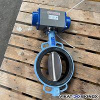 Butterfly valve Ø 200 mm