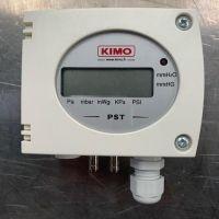 KIMO type PST-1 pressure switch